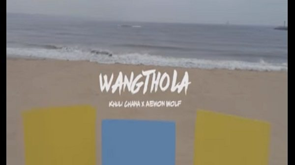 Aewon Wolf Wang'thola Video